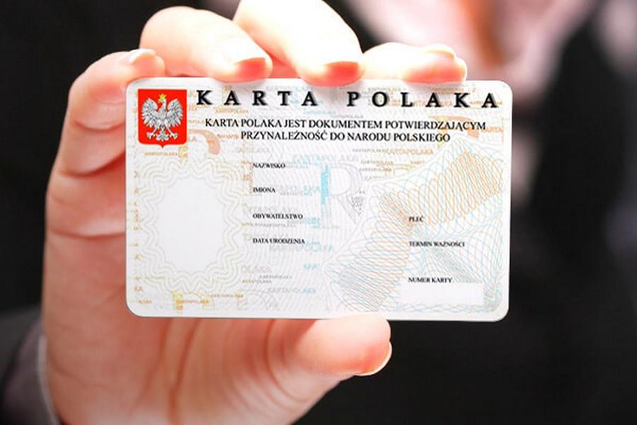 Экзамен на карту поляка снова можно сдать в Гродно